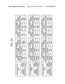 TRANSMISSION CONTROL METHOD, TRANSMISSION CONTROL SYSTEM, COMMUNICATION     DEVICE AND RECORDING MEDIUM OF TRANSMISSION CONTROL PROGRAM diagram and image