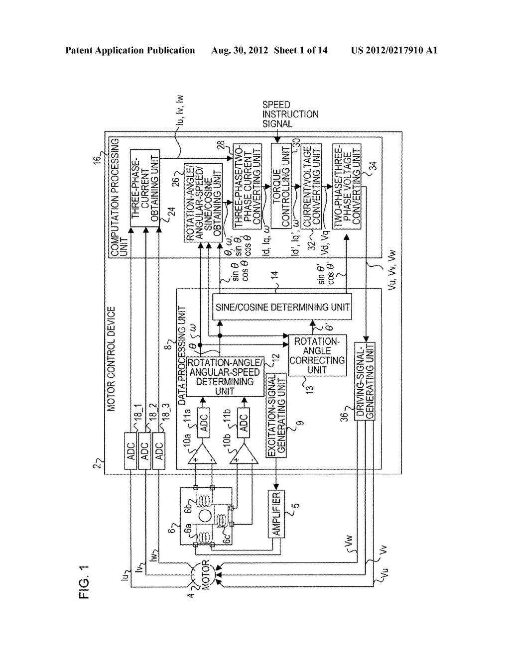 MOTOR CONTROL DEVICE, CONTROL PROGRAM THEREFOR, AND METHOD FOR THE CONTROL - diagram, schematic, and image 02