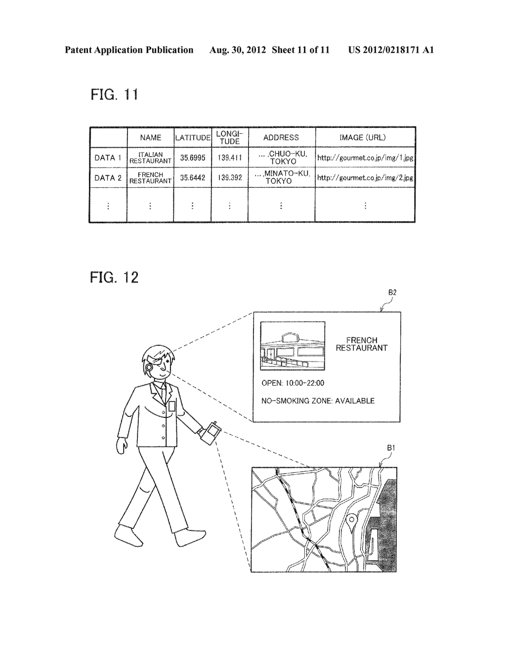 HEAD-MOUNTED DISPLAY AND CLIENT APPARATUS - diagram, schematic, and image 12