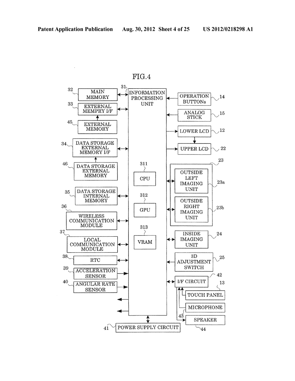 INFORMATION PROCESSING SYSTEM, INFORMATION PROCESSING METHOD, INFORMATION     PROCESSING DEVICE AND TANGIBLE RECORDING MEDIUM RECORDING INFORMATION     PROCESSING PROGRAM - diagram, schematic, and image 05