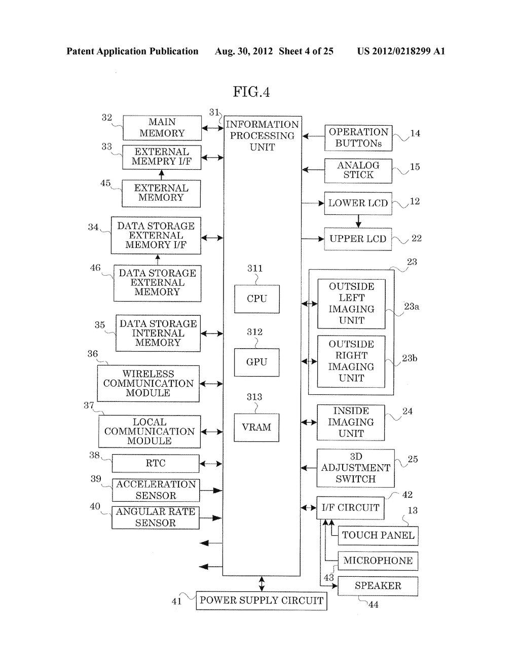 INFORMATION PROCESSING SYSTEM, INFORMATION PROCESSING METHOD, INFORMATION     PROCESSING DEVICE AND TANGIBLE RECODING MEDIUM RECORDING INFORMATION     PROCESSING PROGRAM - diagram, schematic, and image 05