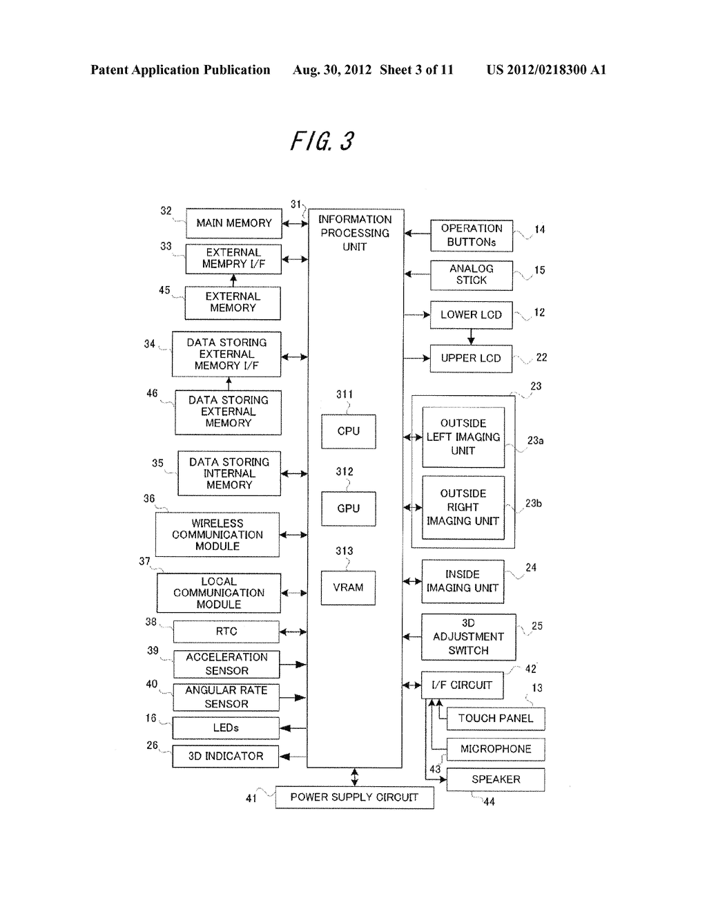 IMAGE PROCESSING SYSTEM, METHOD AND APPARATUS, AND COMPUTER-READABLE     MEDIUM RECORDING IMAGE PROCESSING PROGRAM - diagram, schematic, and image 04