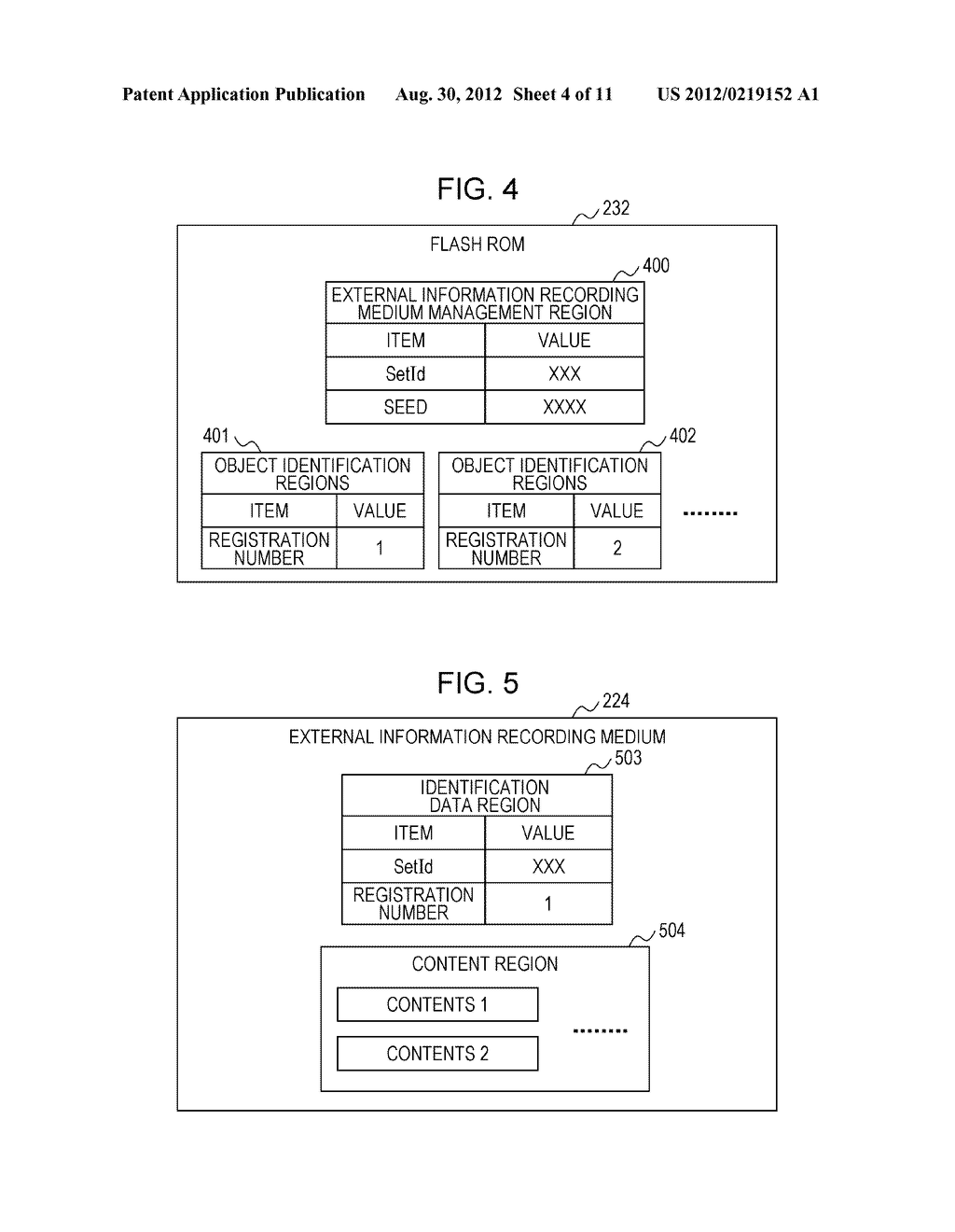 KEY INFORMATION MANAGEMENT SYSTEM, RECORD REPRODUCTION APPARATUS, AND KEY     INFORMATION MANAGEMENT APPARATUS - diagram, schematic, and image 05