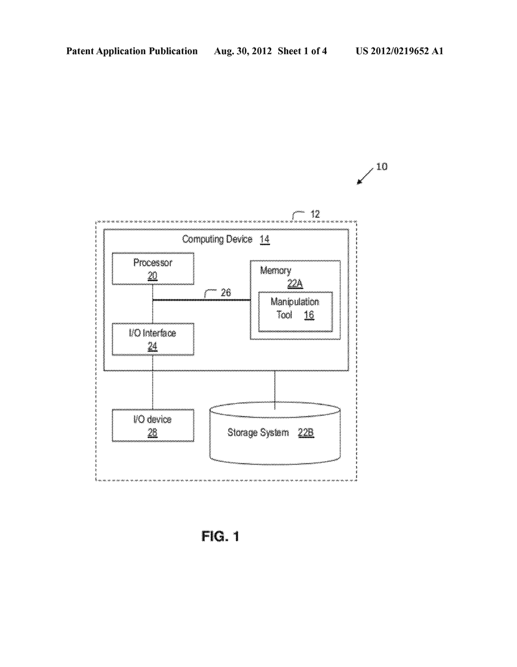 METHOD AND SYSTEM OF MAKING DIGITAL IMAGE TRANSFER THERMOFORMED OBJECTS - diagram, schematic, and image 02