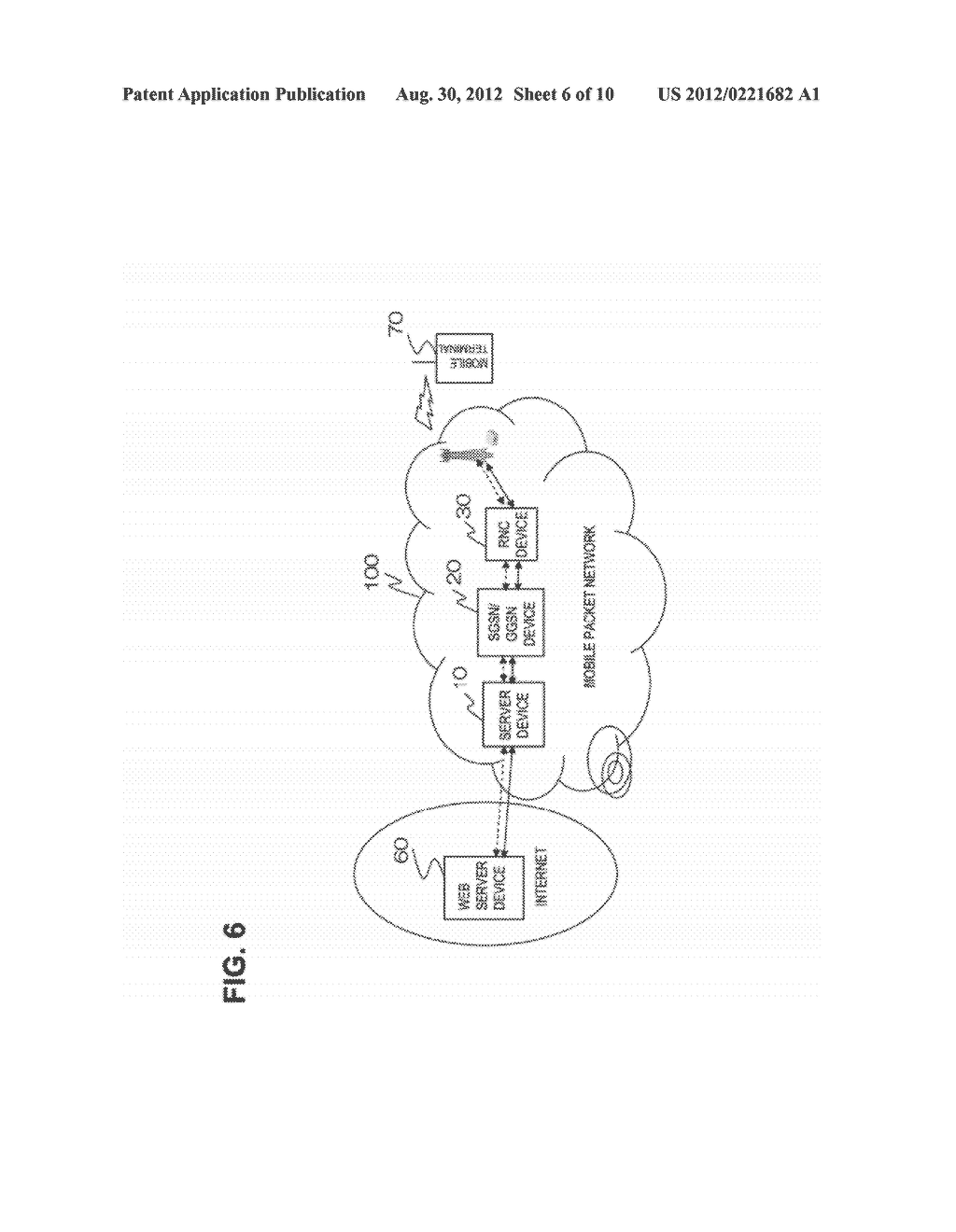 REMOTE MOBILE COMMUNICATION SYSTEM AND REMOTE MOBILE COMMUNICATION METHOD - diagram, schematic, and image 07