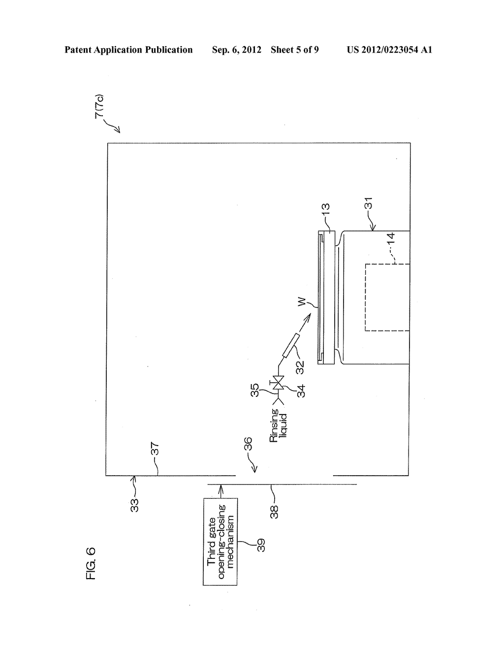 SUBSTRATE PROCESSING APPARATUS AND SUBSTRATE PROCESSING METHOD - diagram, schematic, and image 06
