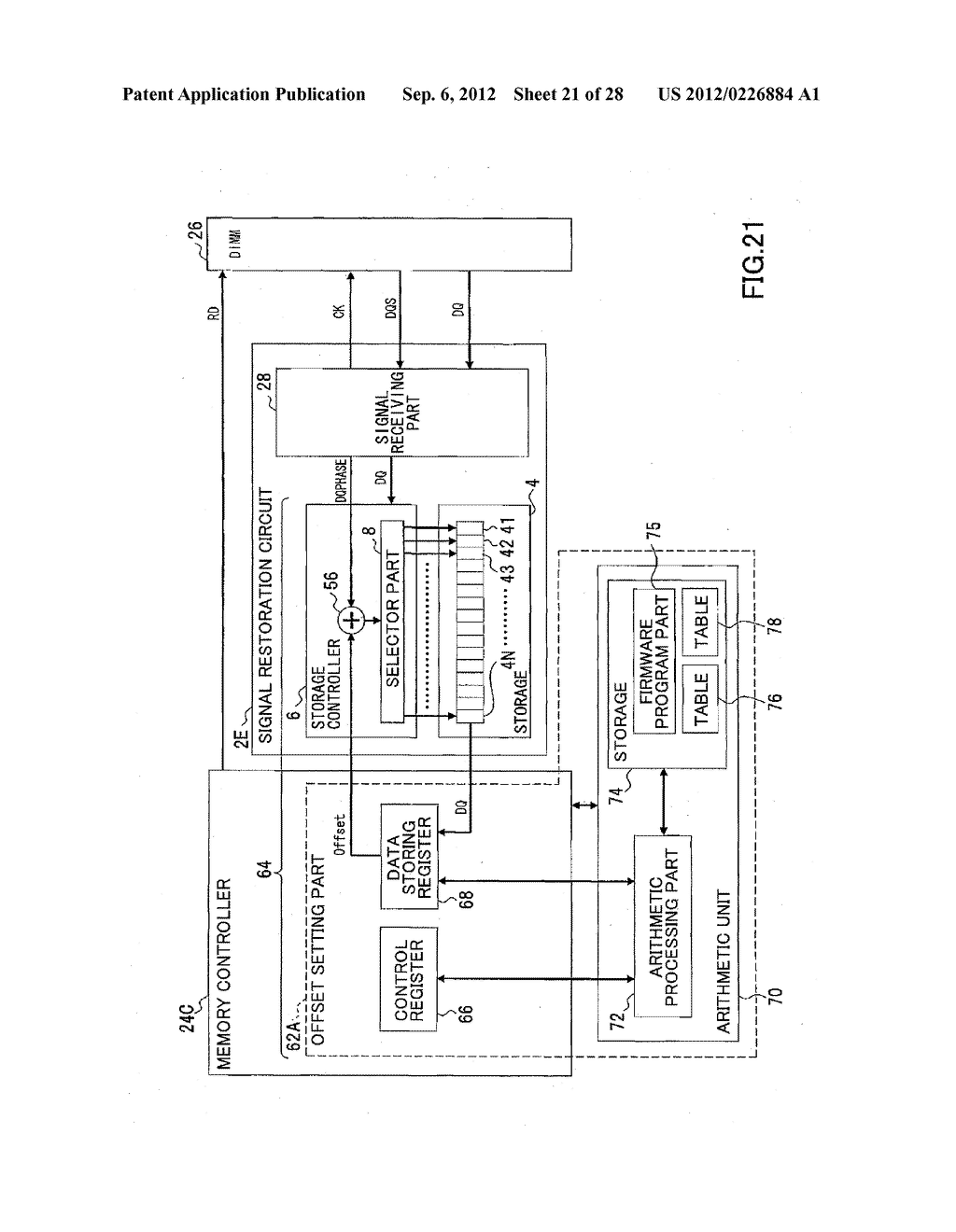 SIGNAL RESTORATION CIRCUIT, LATENCY ADJUSTMENT CIRCUIT, MEMORY CONTROLLER,     PROCESSOR, COMPUTER, SIGNAL RESTORATION METHOD, AND LATENCY ADJUSTMENT     METHOD - diagram, schematic, and image 22