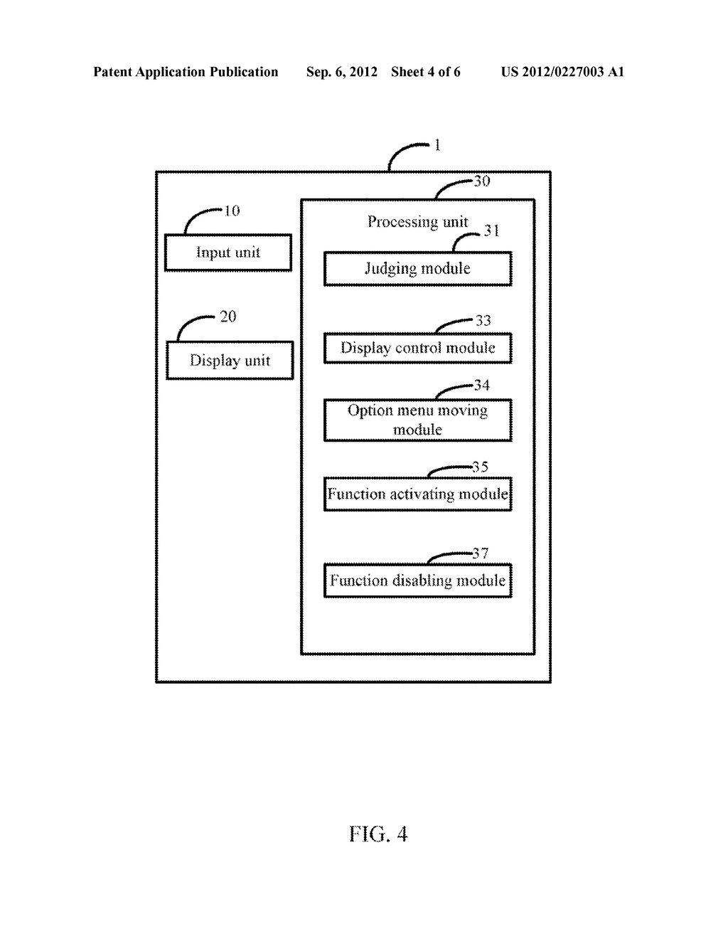 ELECTRONIC DEVICE WITH FUNCTION OF DISTINGUISHING WORKING STATE OF OPTION     MENUS AND METHOD THEREOF - diagram, schematic, and image 05