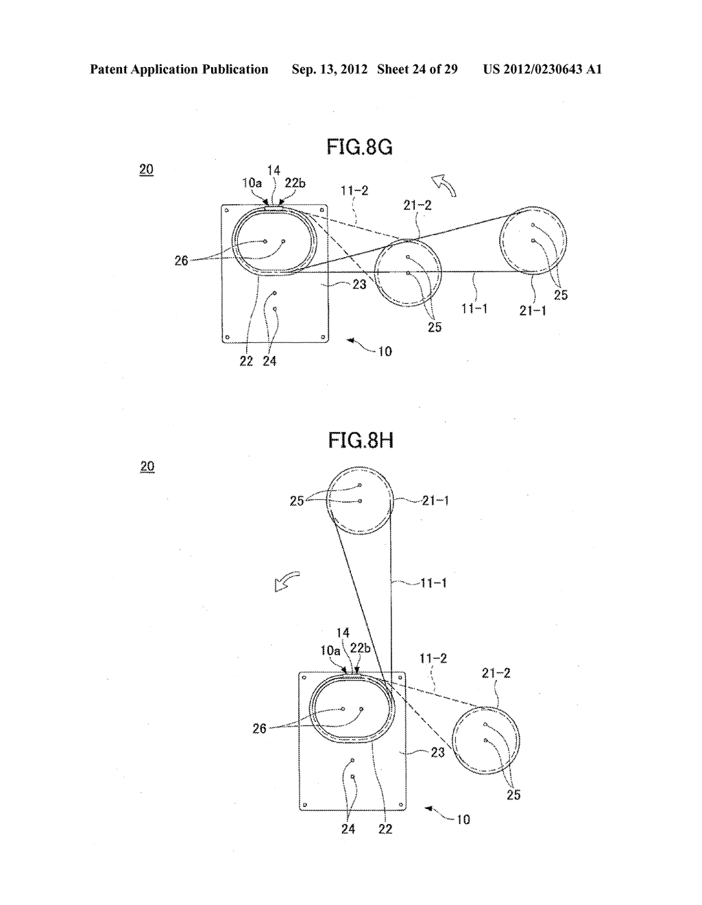 OPTICAL FIBER HOLDER, OPTICAL DEVICE USING THE SAME, AND METHOD FOR     STOWING SURPLUS LENGTH OF OPTICAL FIBER - diagram, schematic, and image 25