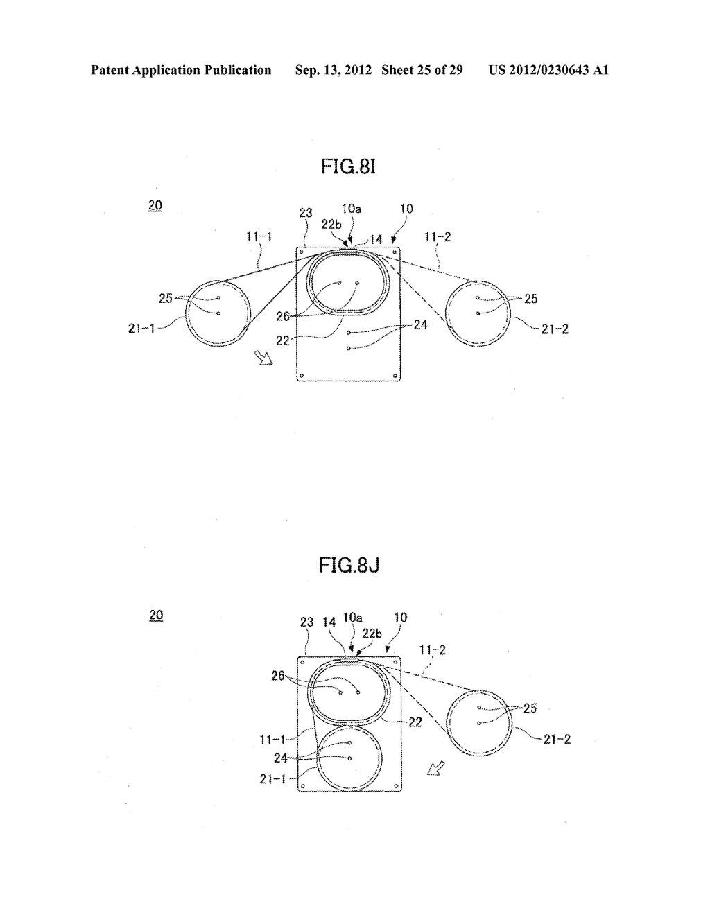 OPTICAL FIBER HOLDER, OPTICAL DEVICE USING THE SAME, AND METHOD FOR     STOWING SURPLUS LENGTH OF OPTICAL FIBER - diagram, schematic, and image 26