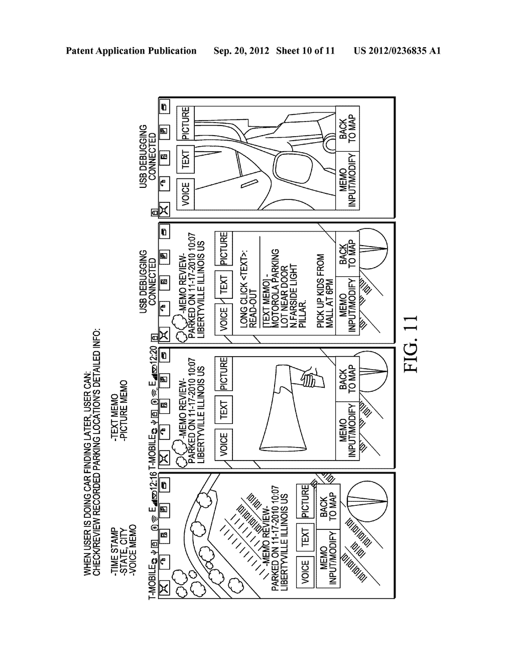 METHOD AND SYSTEM FOR RECORDING A GEOGRAPHICAL LOCATION FROM A MOBILE     COMMUNICATION DEVICE - diagram, schematic, and image 11