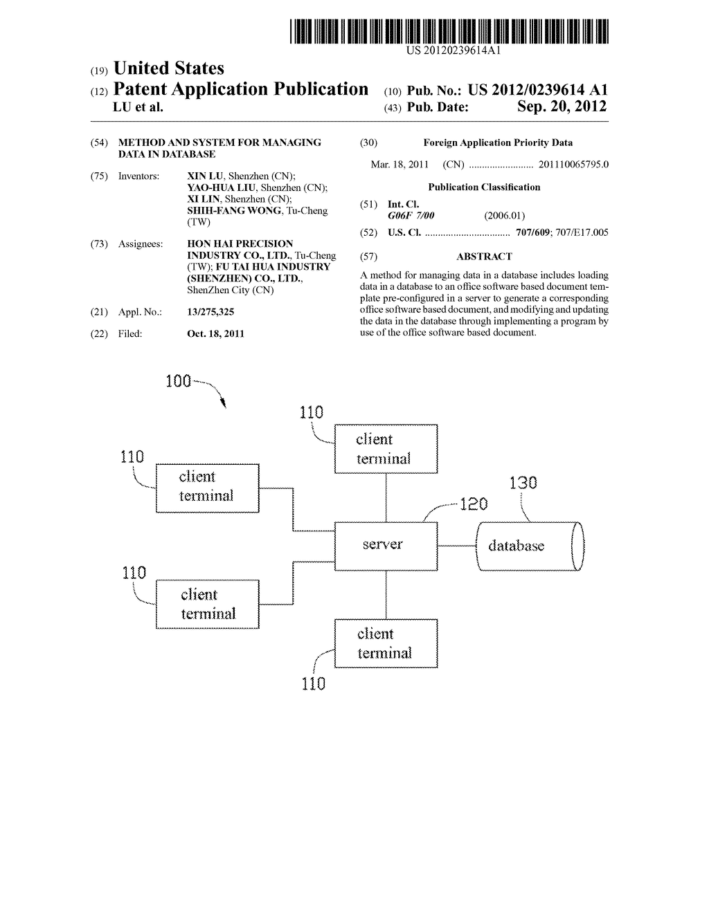 METHOD AND SYSTEM FOR MANAGING DATA IN DATABASE - diagram, schematic, and image 01