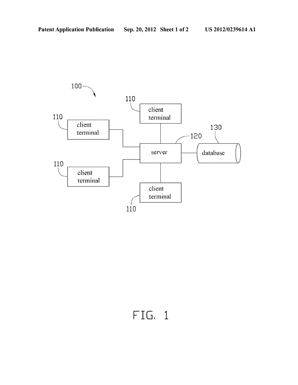 METHOD AND SYSTEM FOR MANAGING DATA IN DATABASE - diagram, schematic, and image 02