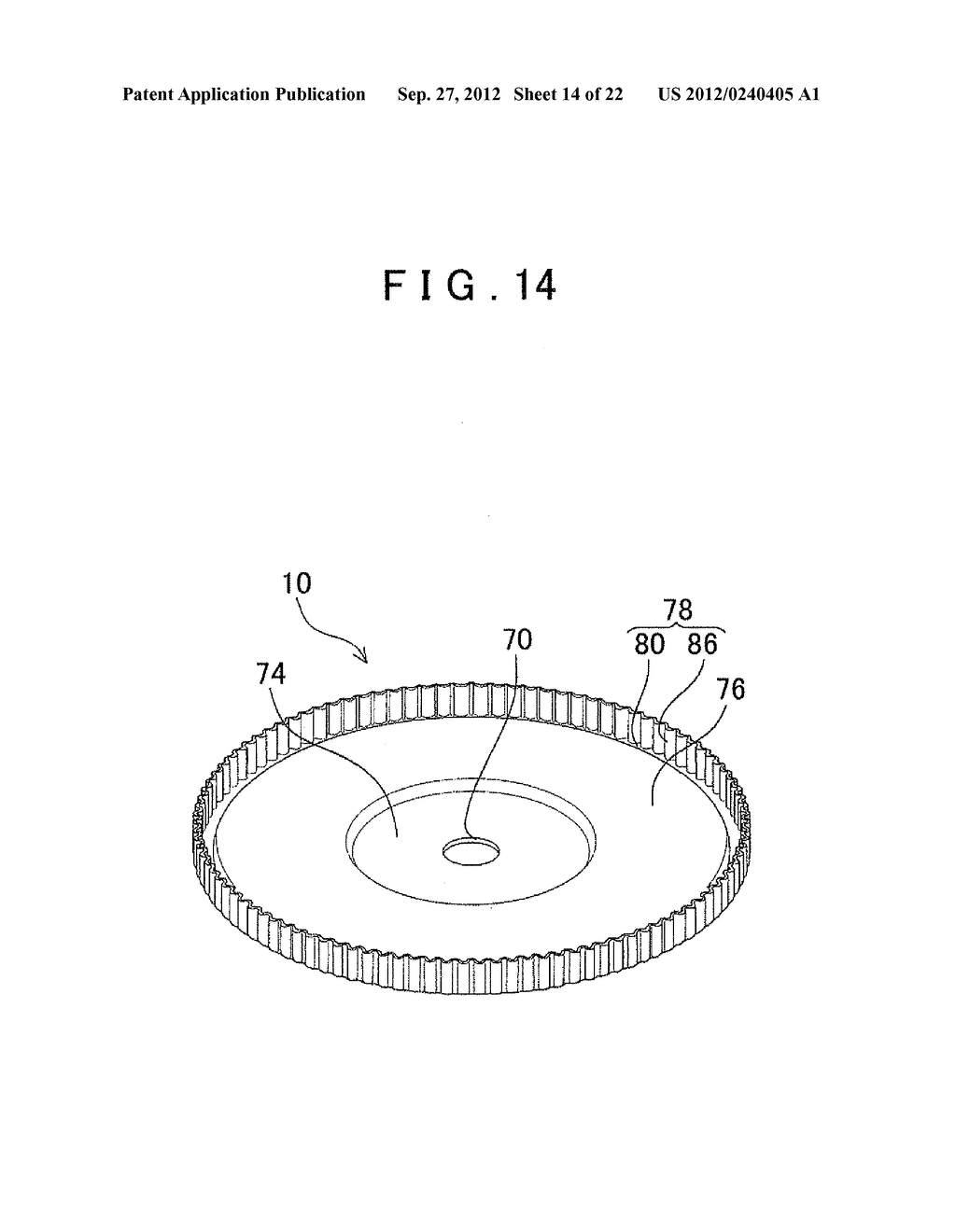 MANUFACTURING METHOD FOR TOOTHED PART AND MANUFACTURING DEVICE FOR TOOTHED     PART - diagram, schematic, and image 15