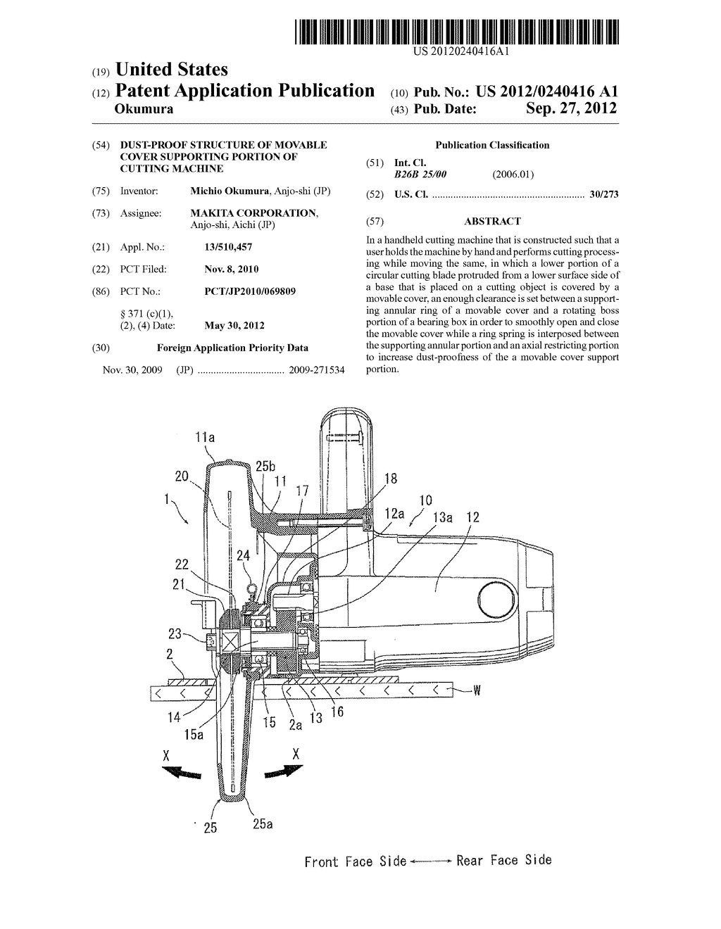 DUST-PROOF STRUCTURE OF MOVABLE COVER SUPPORTING PORTION OF CUTTING     MACHINE - diagram, schematic, and image 01