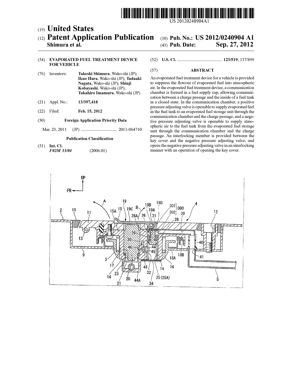 EVAPORATED FUEL TREATMENT DEVICE FOR VEHICLE - diagram, schematic, and image 01