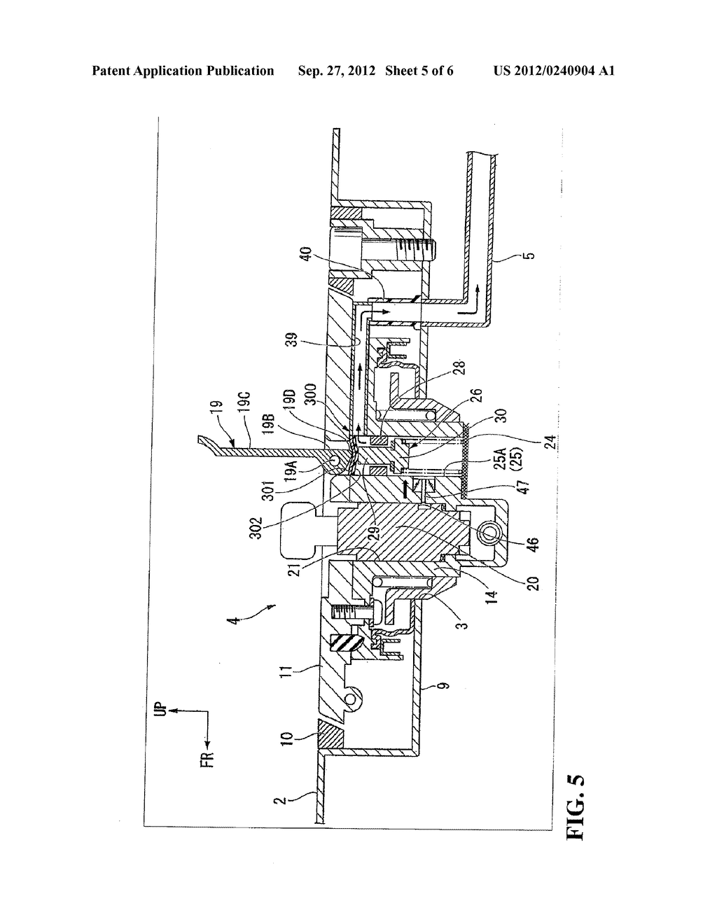 EVAPORATED FUEL TREATMENT DEVICE FOR VEHICLE - diagram, schematic, and image 06