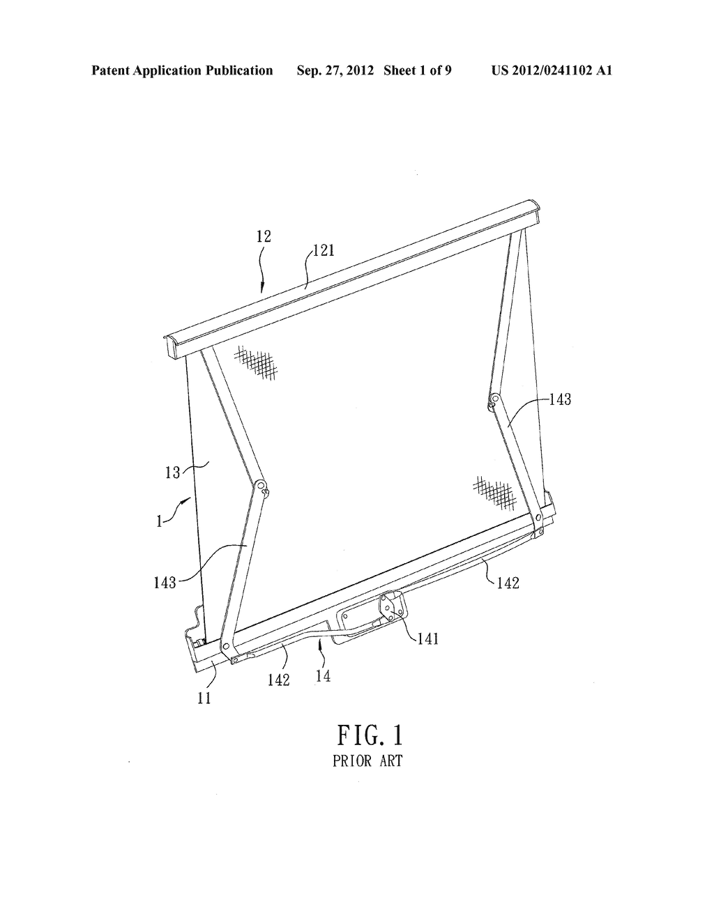 Side Bar Device for a Sunshade Assembly - diagram, schematic, and image 02