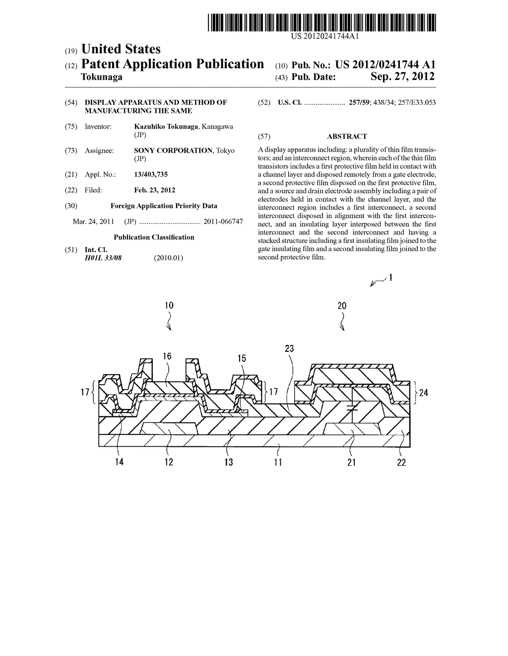 DISPLAY APPARATUS AND METHOD OF MANUFACTURING THE SAME - diagram, schematic, and image 01