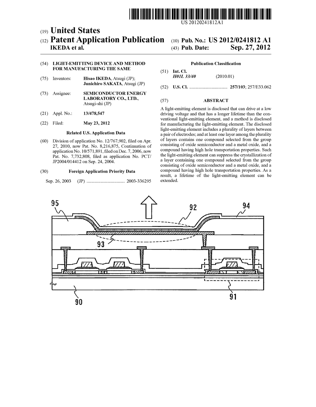 LIGHT-EMITTING DEVICE AND METHOD FOR MANUFACTURING THE SAME - diagram, schematic, and image 01