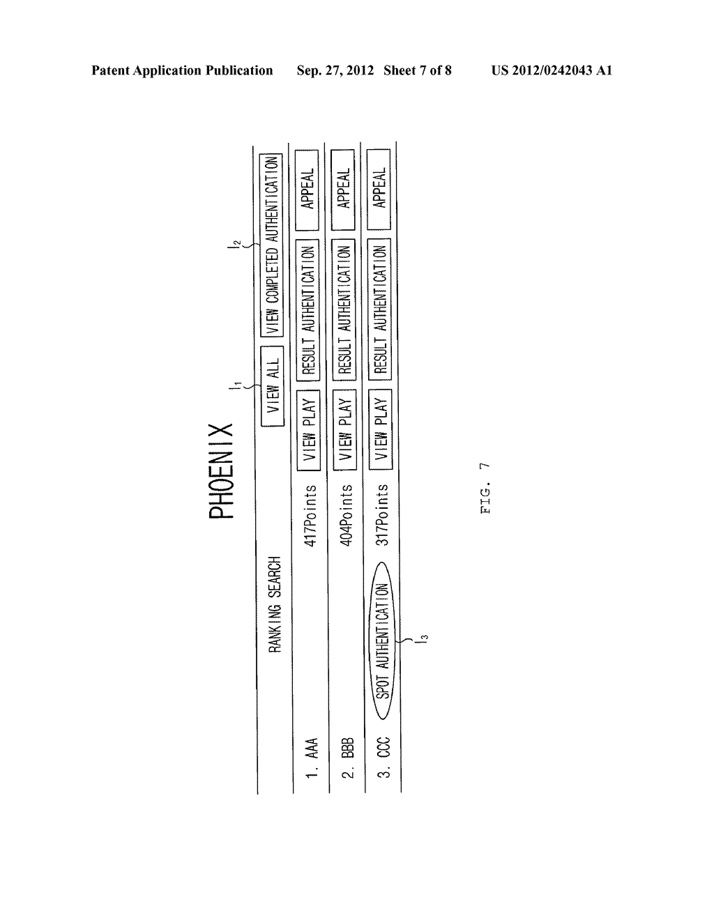 GAME APPARATUS AND GAME DATA AUTHENTICATION METHOD THEREOF - diagram, schematic, and image 08