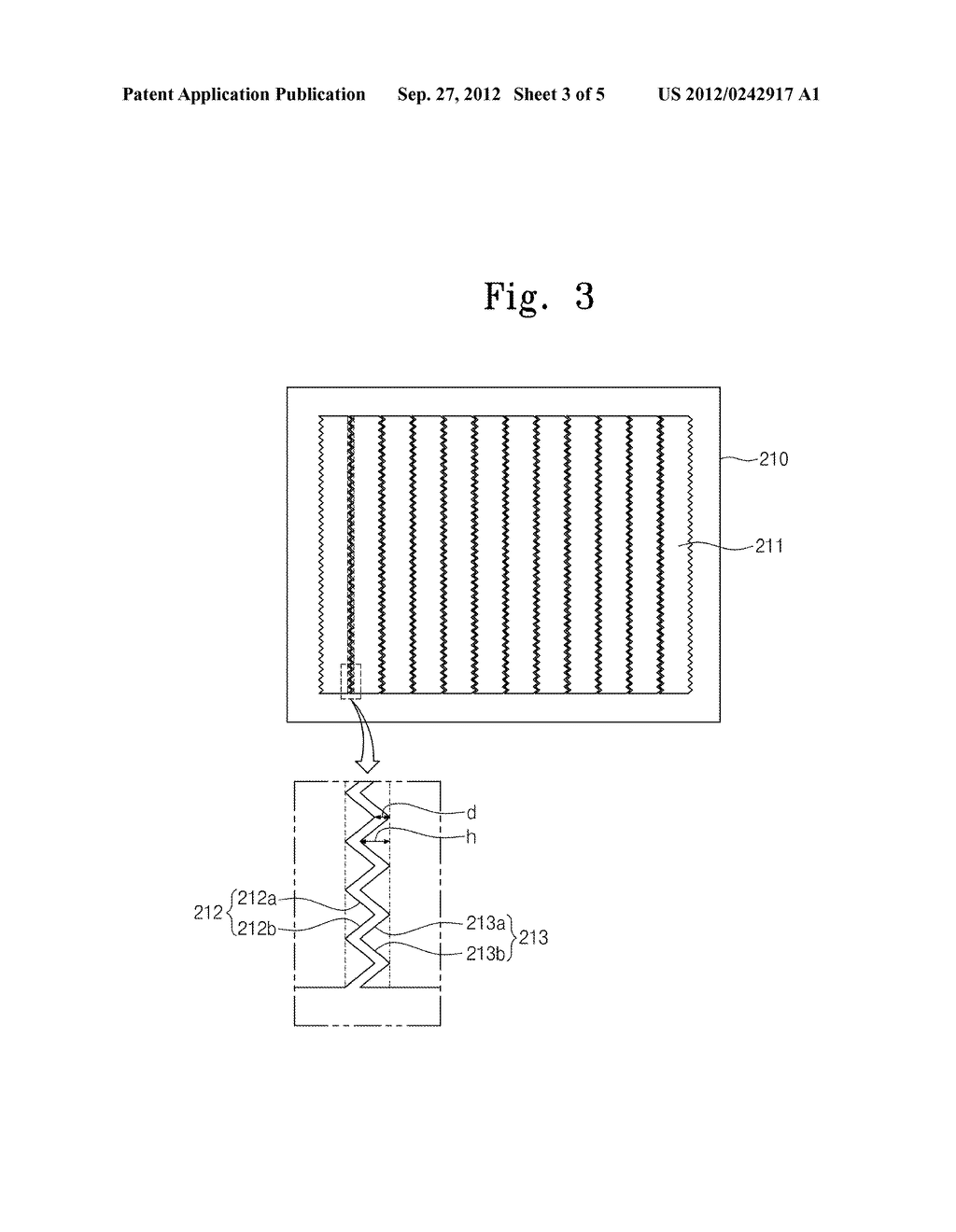 SHUTTER PANEL AND DISPLAY DEVICE INCLUDING THE SAME - diagram, schematic, and image 04