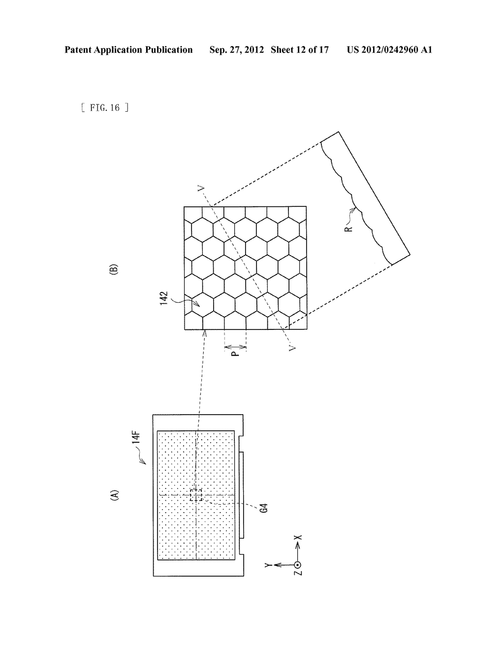 ILLUMINATION DEVICE AND DISPLAY APPARATUS - diagram, schematic, and image 13
