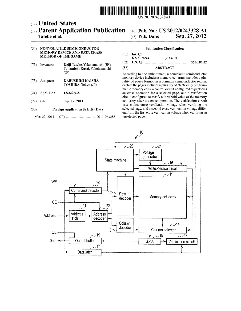 NONVOLATILE SEMICONDUCTOR MEMORY DEVICE AND DATA ERASE METHOD OF THE SAME - diagram, schematic, and image 01