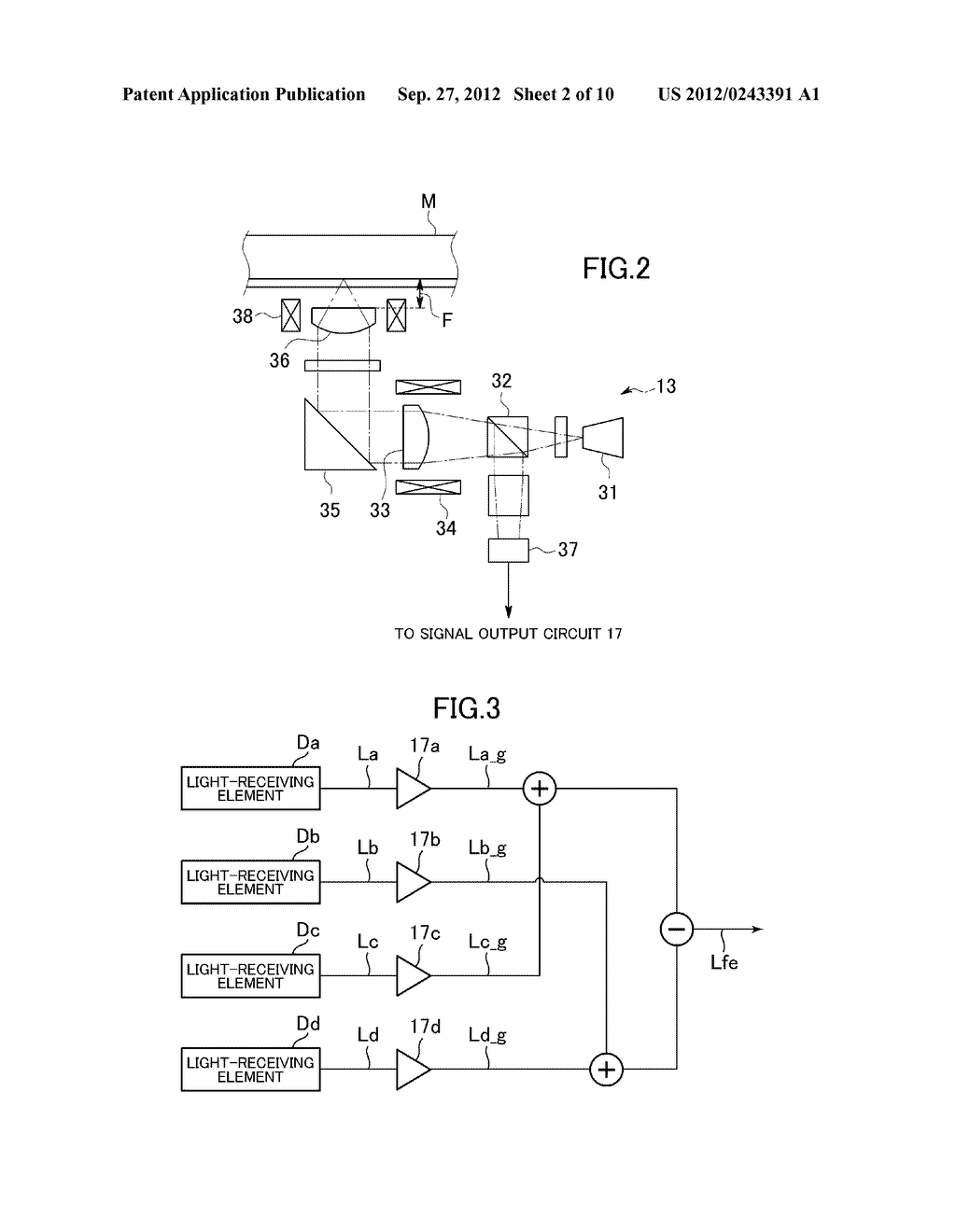 Optical Disc Device - diagram, schematic, and image 03