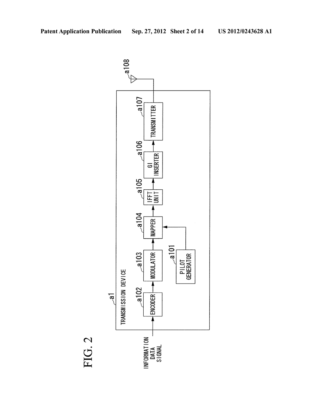 RECEPTION DEVICE, RECEPTION METHOD, AND RECEPTION PROGRAM - diagram, schematic, and image 03
