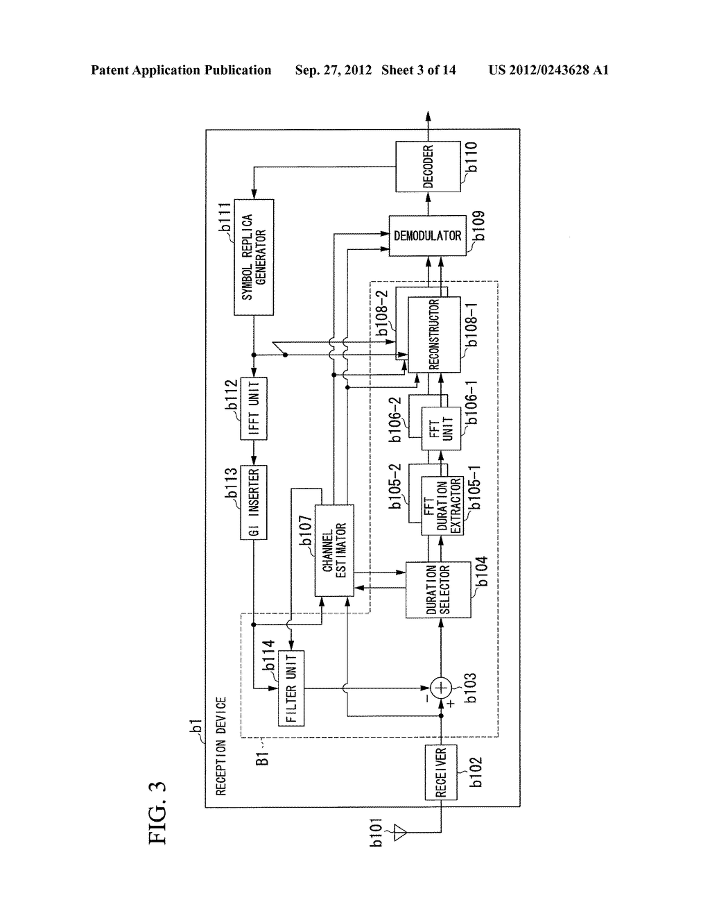 RECEPTION DEVICE, RECEPTION METHOD, AND RECEPTION PROGRAM - diagram, schematic, and image 04