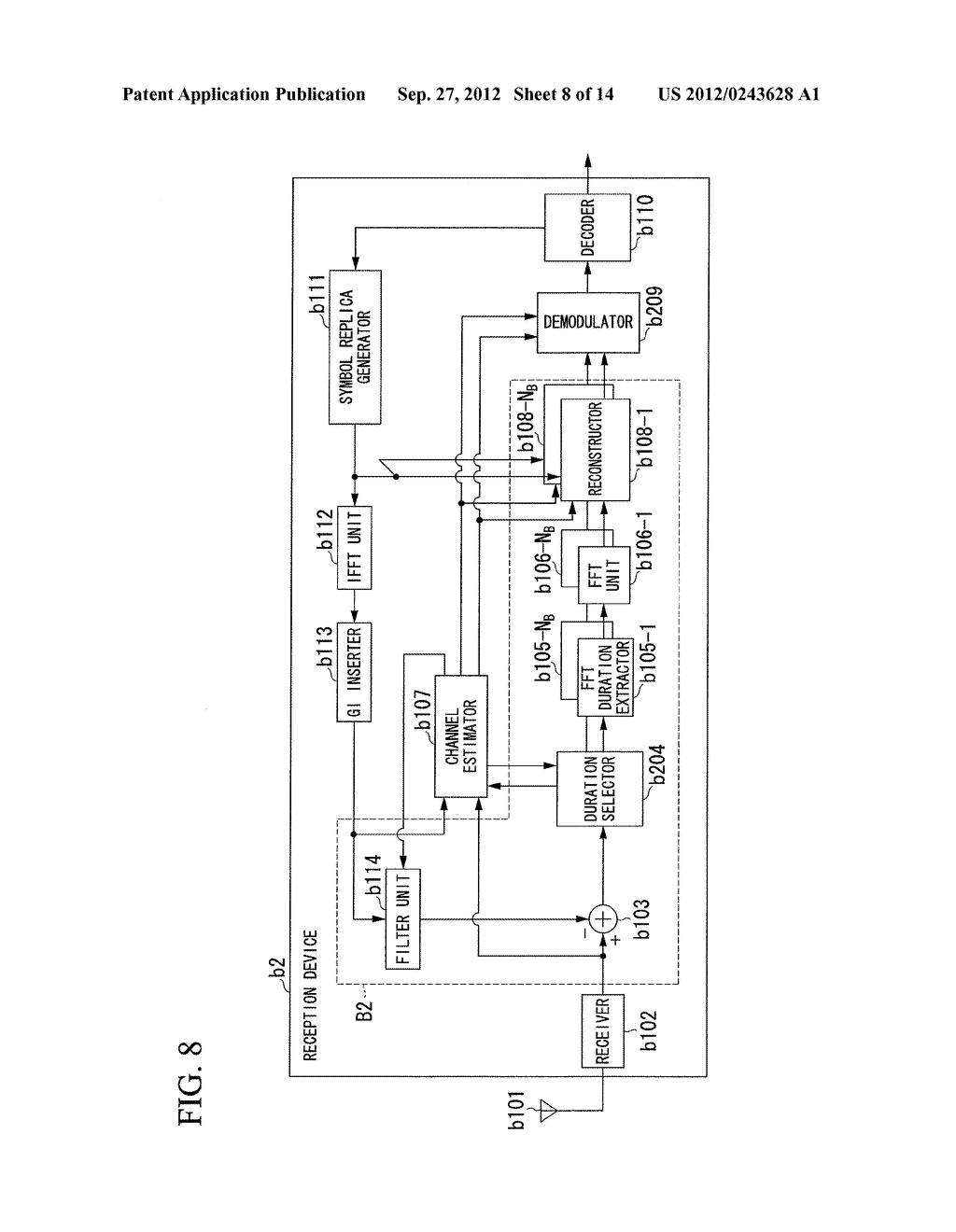 RECEPTION DEVICE, RECEPTION METHOD, AND RECEPTION PROGRAM - diagram, schematic, and image 09