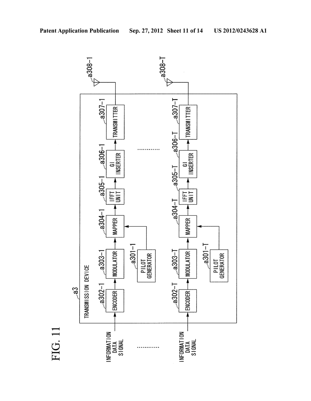 RECEPTION DEVICE, RECEPTION METHOD, AND RECEPTION PROGRAM - diagram, schematic, and image 12