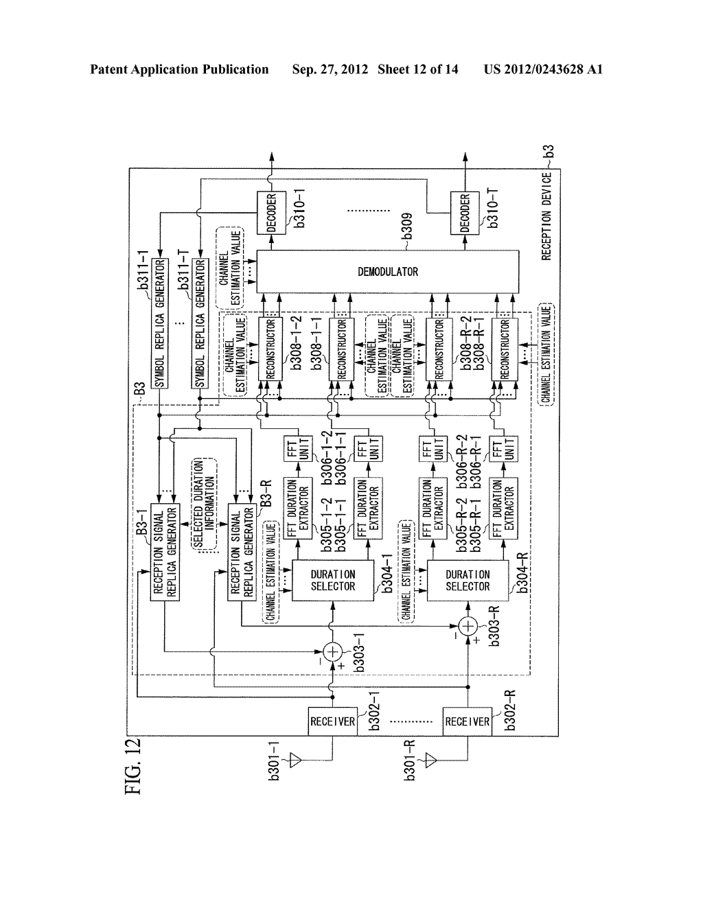 RECEPTION DEVICE, RECEPTION METHOD, AND RECEPTION PROGRAM - diagram, schematic, and image 13