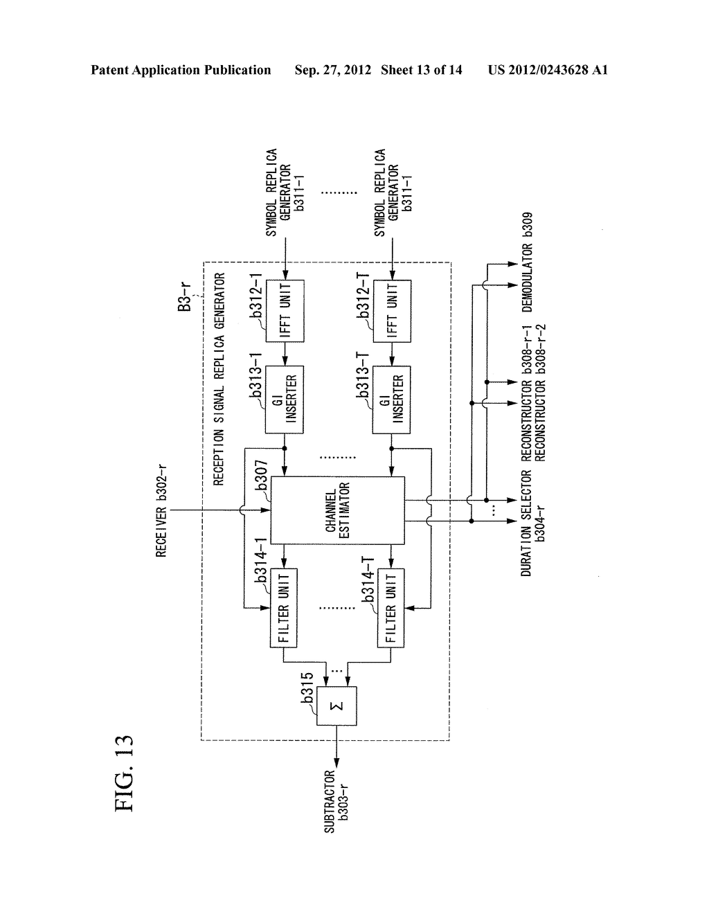 RECEPTION DEVICE, RECEPTION METHOD, AND RECEPTION PROGRAM - diagram, schematic, and image 14
