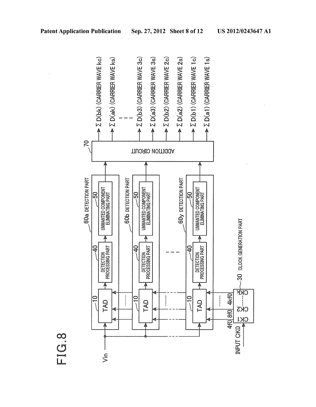 SYNCHRONOUS DETECTION METHOD AND DEVICE - diagram, schematic, and image 09