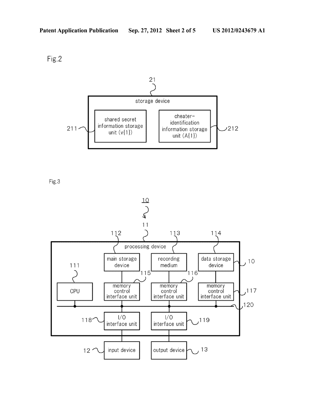 VERIFICATION DEVICE, SECRET INFORMATION RESTORATION DEVICE, VERIFICATION     METHOD, PROGRAM, AND SECRET SHARING SYSTEM - diagram, schematic, and image 03