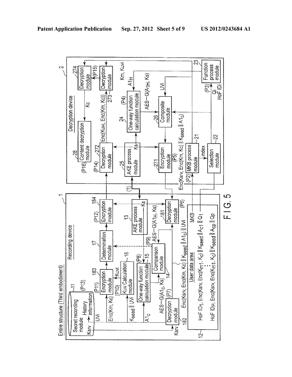 CONTENT DATA REPRODUCTION SYSTEM AND COLLECTION SYSTEM OF USE HISTORY     THEREOF - diagram, schematic, and image 06
