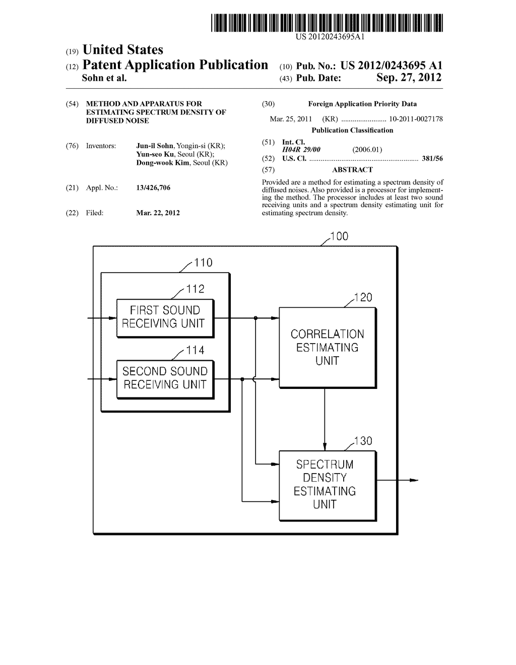 METHOD AND APPARATUS FOR ESTIMATING SPECTRUM DENSITY OF DIFFUSED NOISE - diagram, schematic, and image 01