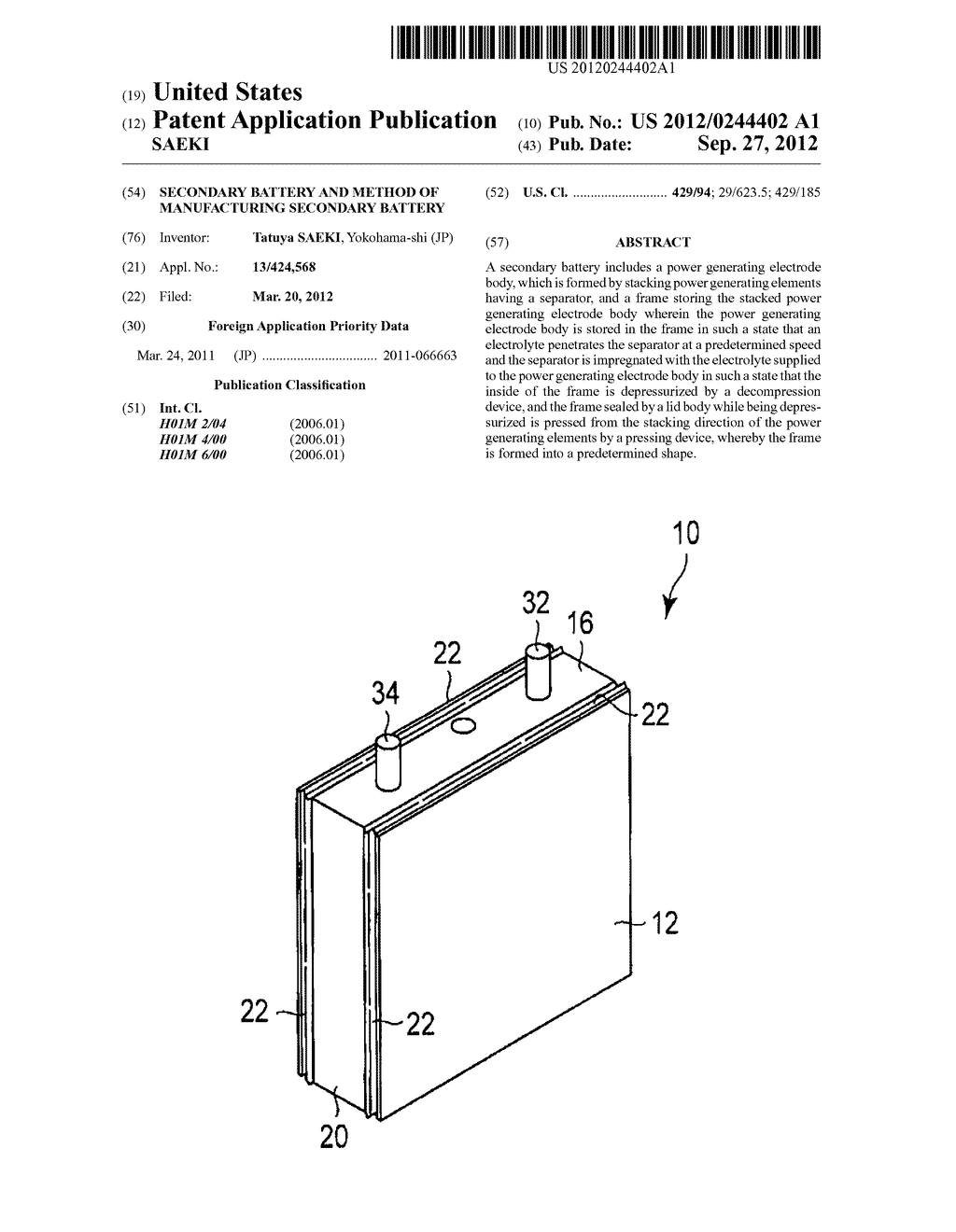 SECONDARY BATTERY AND METHOD OF MANUFACTURING SECONDARY BATTERY - diagram, schematic, and image 01