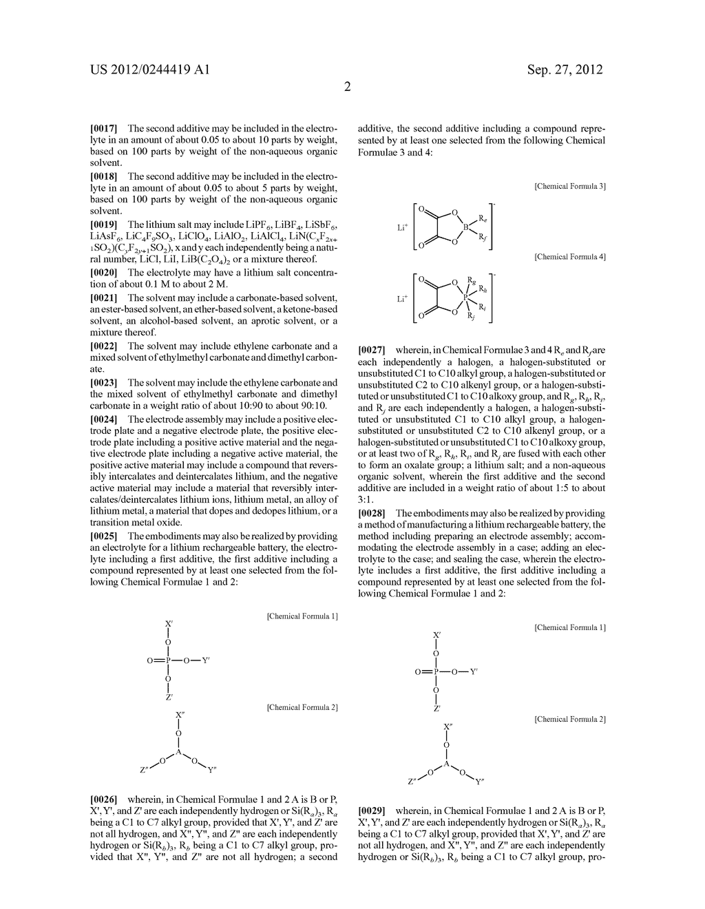 ELECTROLYTE FOR A LITHIUM RECHARGEABLE BATTERY, LITHIUM RECHARGEABLE     BATTERY INCLUDING THE SAME, AND METHOD OF MANUFACTURING A LITHIUM     RECHARGEABLE BATTERY - diagram, schematic, and image 04