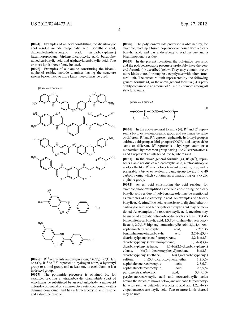 PHOTOSENSITIVE RESIN COMPOSITION, LAMINATE UTILIZING SAME AND SOLID-STATE     IMAGING DEVICE - diagram, schematic, and image 07