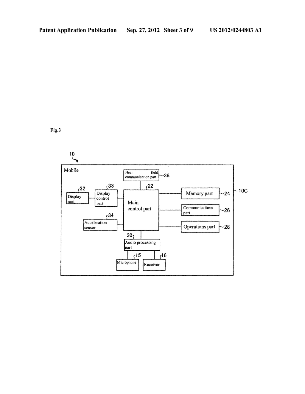 COMMUNICATION SYSTEM, COMMUNICATION DEVICE, AND COMMUNICATION METHOD - diagram, schematic, and image 04