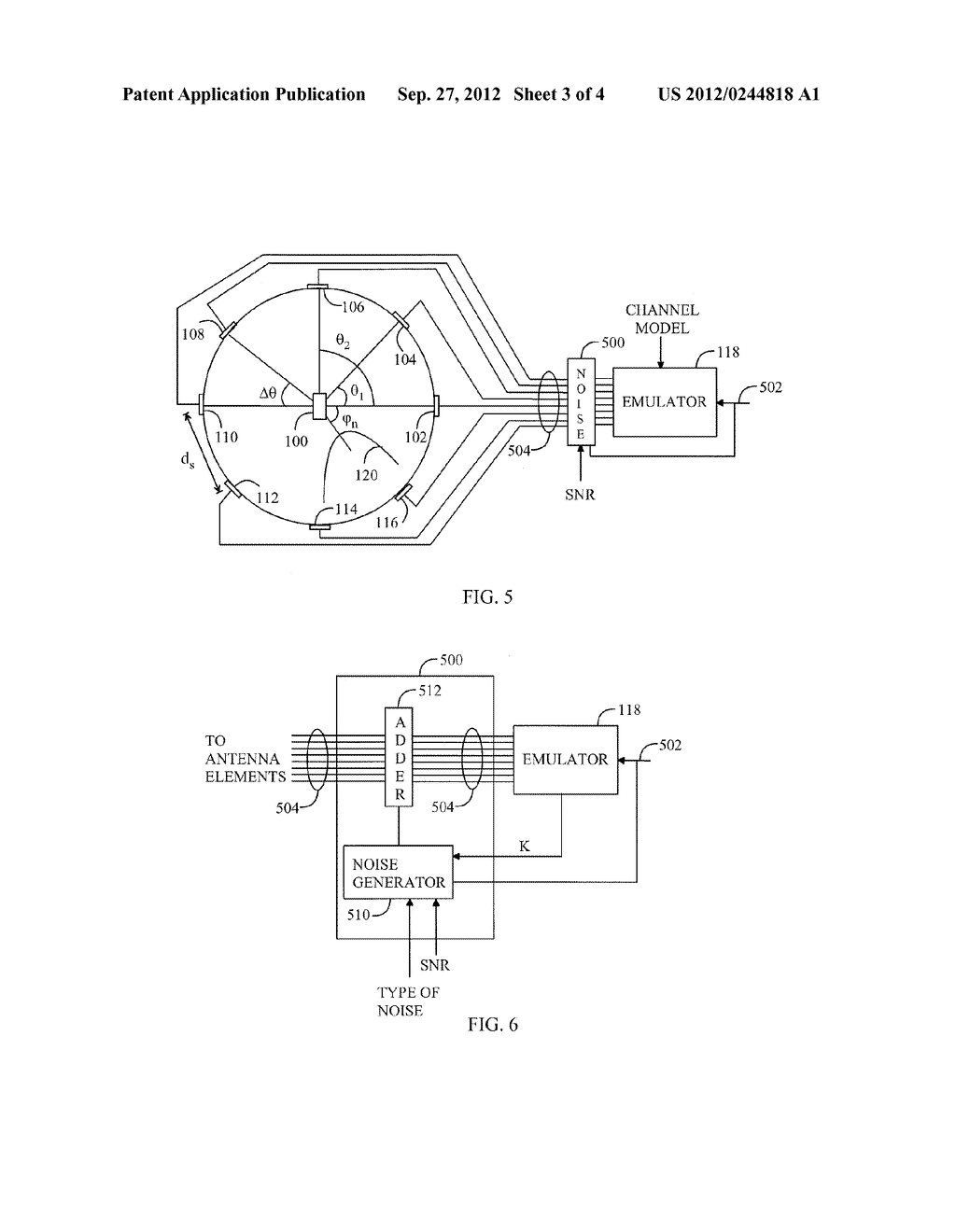 Over-the-air test - diagram, schematic, and image 04