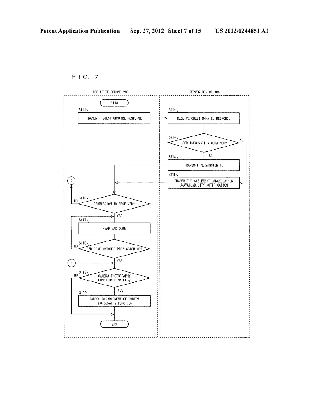 INFORMATION MANAGEMENT SYSTEM, MOBILE TERMINAL DEVICE, SERVER DEVICE,     INFORMATION MANAGEMENT METHOD, CONTROL PROGRAM AND COMPUTER-READABLE     RECORDING MEDIUM ON WHICH SAME HAS BEEN RECORDED - diagram, schematic, and image 08