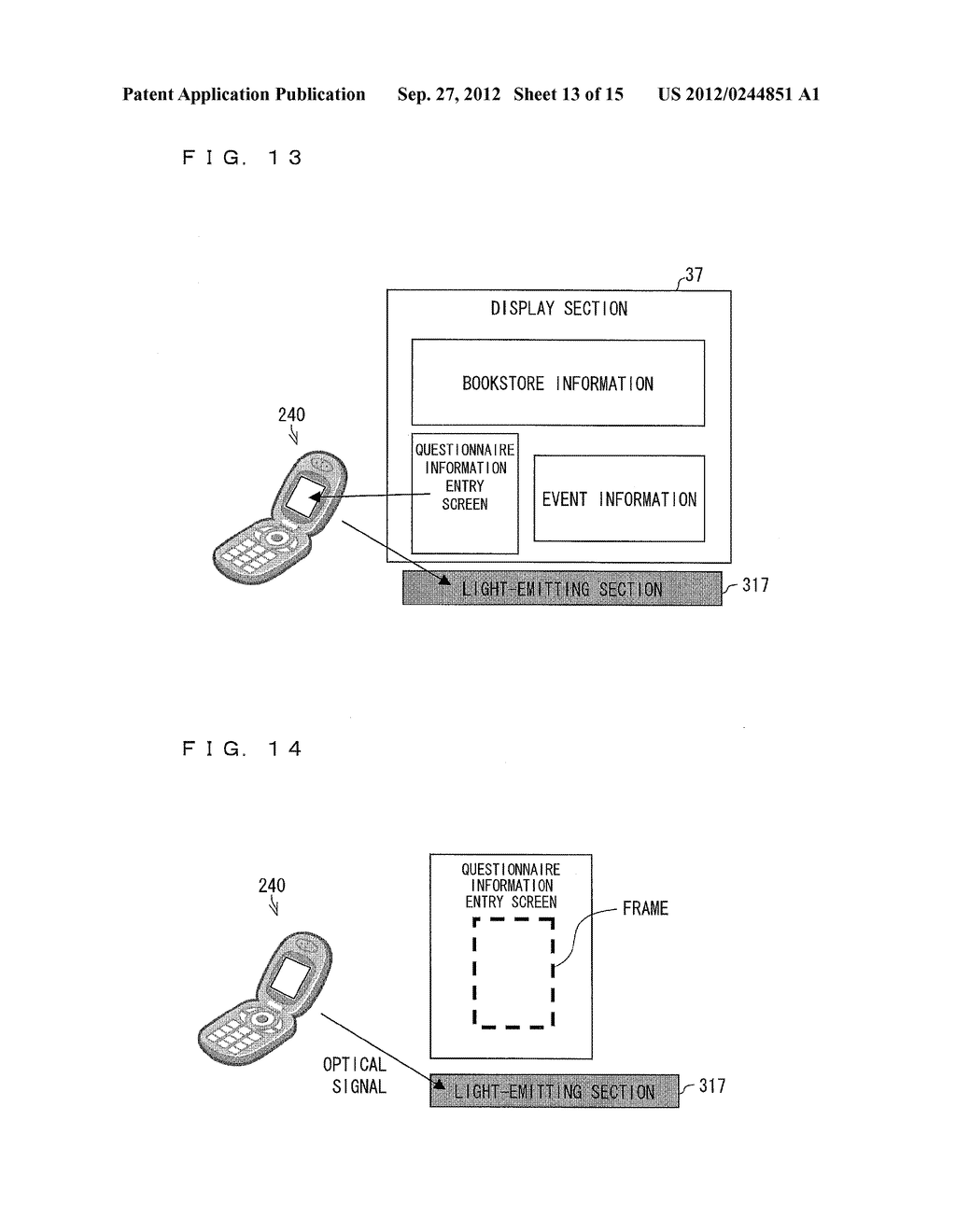 INFORMATION MANAGEMENT SYSTEM, MOBILE TERMINAL DEVICE, SERVER DEVICE,     INFORMATION MANAGEMENT METHOD, CONTROL PROGRAM AND COMPUTER-READABLE     RECORDING MEDIUM ON WHICH SAME HAS BEEN RECORDED - diagram, schematic, and image 14