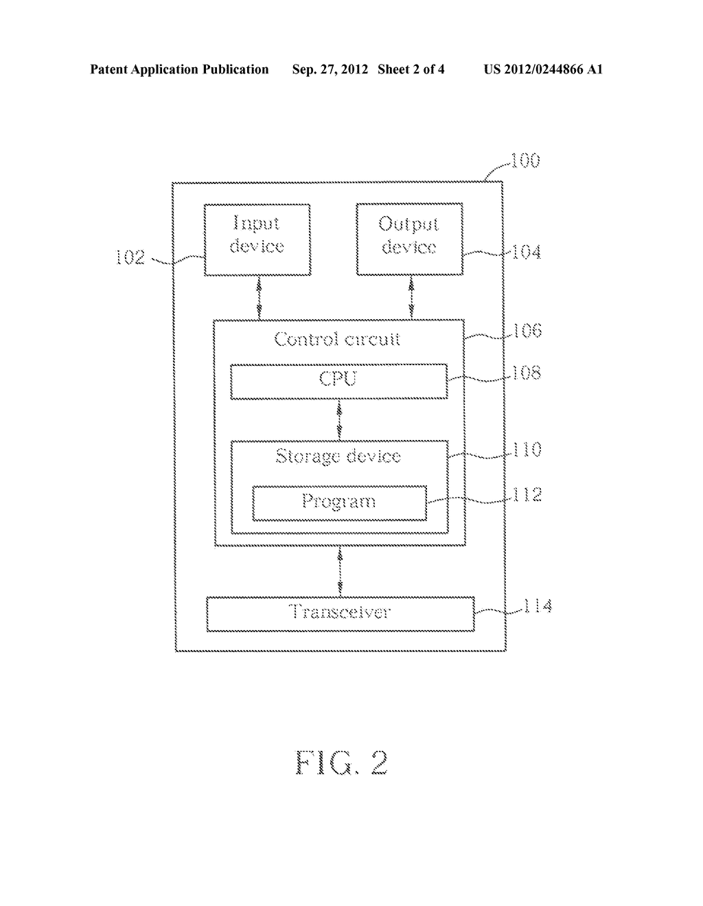 METHOD AND APPARATUS FOR IMPROVING RRC CONNECTION PROCEDURE - diagram, schematic, and image 03