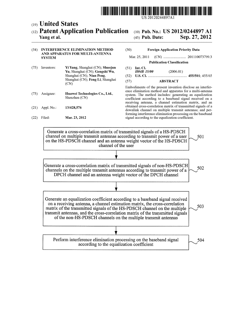 INTERFERENCE ELIMINATION METHOD AND APPARATUS FOR MULTI-ANTENNA SYSTEM - diagram, schematic, and image 01