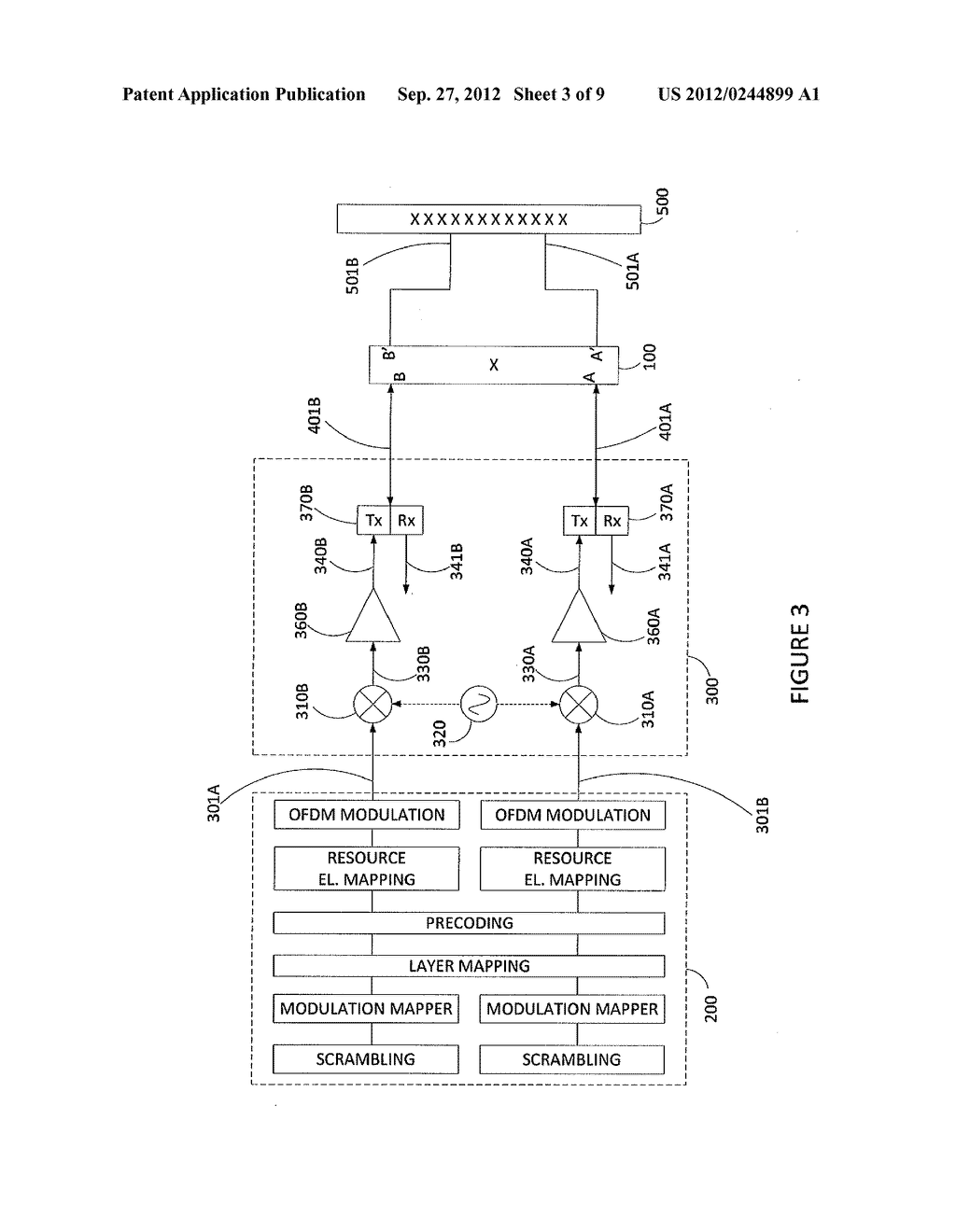METHOD AND APPARATUS FOR ANTENNA RADIATION CROSS POLAR SUPPRESSION - diagram, schematic, and image 04