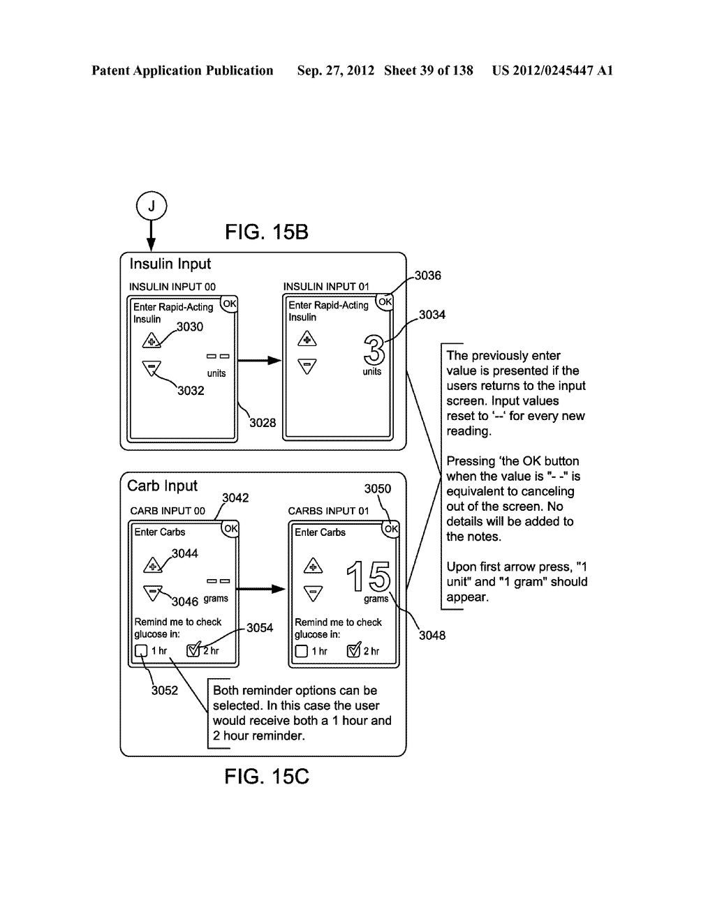 Devices, Systems, and Methods Associated with Analyte Monitoring Devices     and Devices Incorporating the Same - diagram, schematic, and image 40